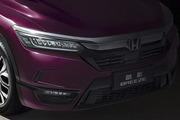 广汽本田SUV再添新成员 定名