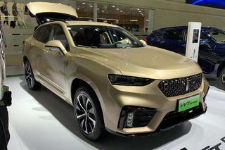 綜合油耗僅1.6L VV7/VV7 GT插混版廣州車展上市