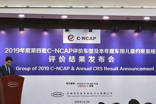 """C-NCAP最新碰撞成績出爐 野馬博駿僅獲""""二星"""""""