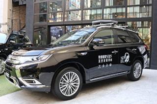 歐藍德PHEV將推特別版車型 東京改裝展亮相