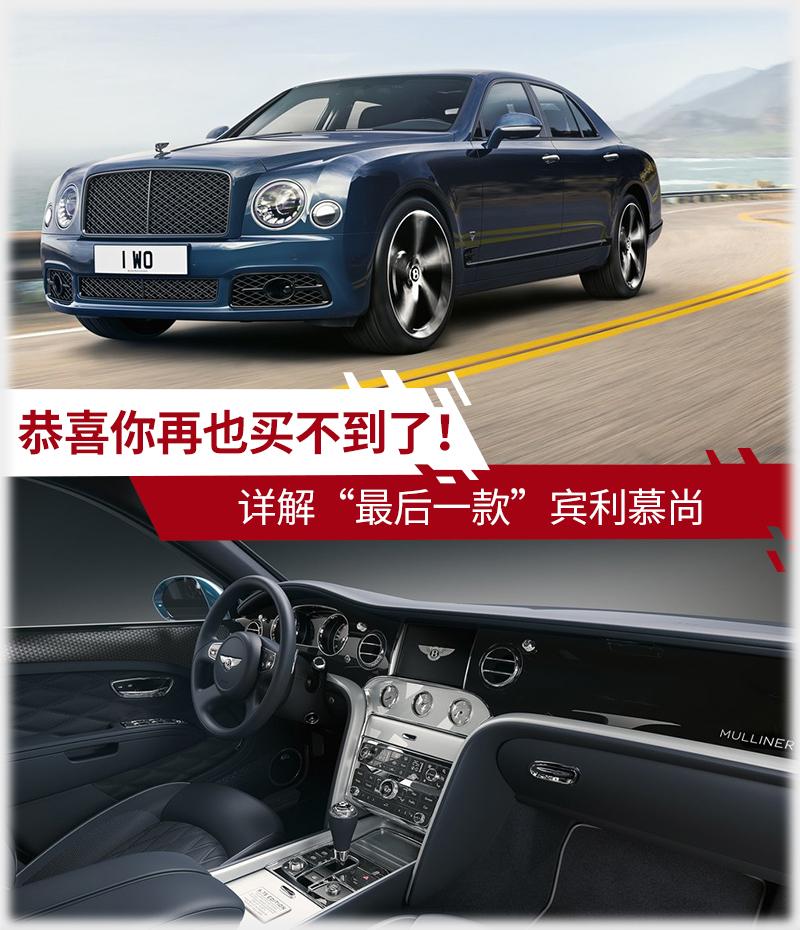 http://www.weixinrensheng.com/qichekong/1459082.html
