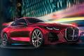 宝马新款M4 GT3赛车预告图 有望2022年正式参赛