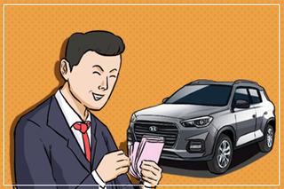 如何用愛車掙筆外快?