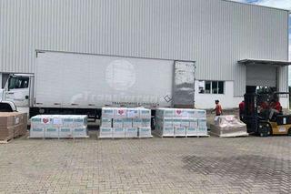 第2批已抵國內 奇瑞計劃海外采購15萬件抗冠物資