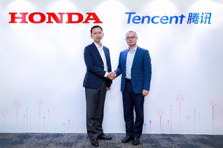 Honda China cooperates with Tencent to upgrade network services