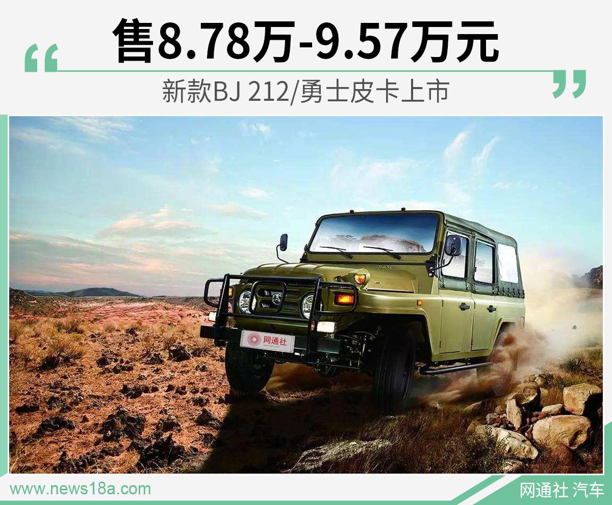 http://www.lzhmzz.com/qichejiaxing/118926.html