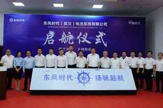 Dongfeng deepen cooperation with CATL to boost high-quality development of NEV