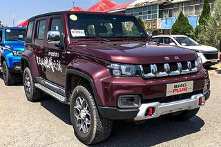 京师BJ40 PLUS增卓越版车型 售18.98万元起