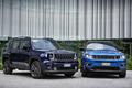 多种驾驶模式可选 Jeep两款插混版车型正式发布