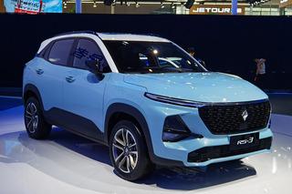 2020成都车展探馆:新宝骏RS-3 1.5T车型