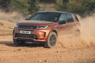 Land Rover releases new Discovery Sport and Range Rover Evoque