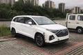 竞争GL8/奥德赛 北京现代全新MPV将于明年发布