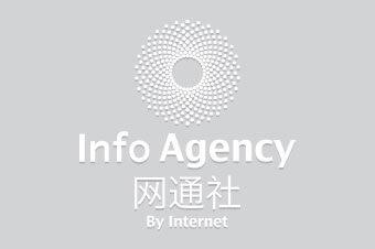 """最""""不老实""""的丰田车 实拍广汽丰田C-HR"""