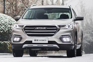 捷途X90预售8.5-14.5万 推10款车型/1月13日上市