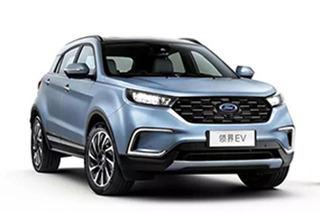 福特在华首款纯电车/续航360km 领界EV将9月上市